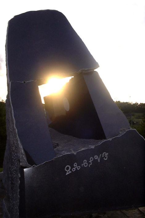 Sunshine, 2003