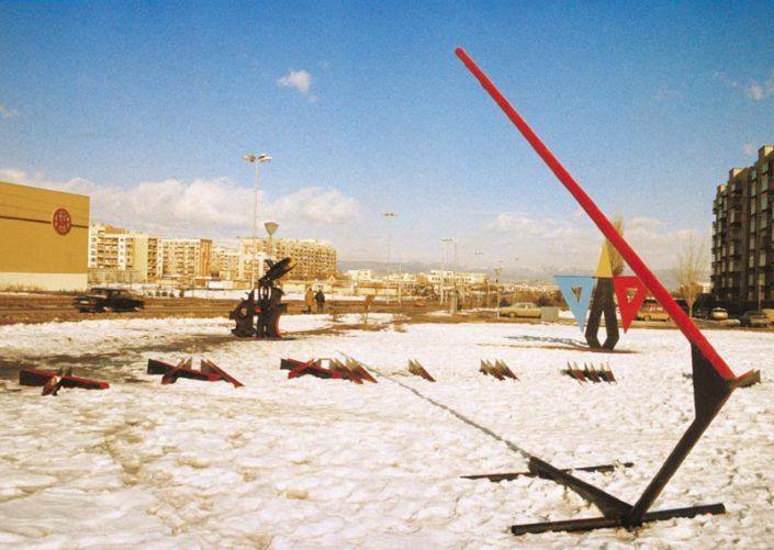 Sundial Bulgaria, 1989