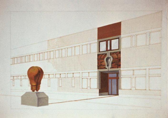 Relief&Sculpture Thermo-Electric Power Station, 1984